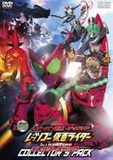 OOO, DEN-O, ALL RIDER LET'S GO KAMEN RIDER COLLECTOR'S PACK-JAPAN 2 DVD Q85