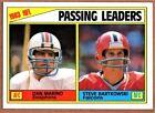 DAN MARINO - 1984 TOPPS PASSING LEADERS RC - LOT OF 10