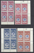 1939 3rd Issue Yemen Kingdom Flags of Saudi Arabia MNH Block Set - 24-29/21-26