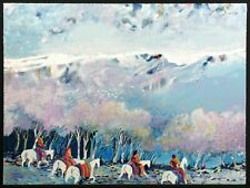 """Earl Biss """"Rainbow Warriors Wandering Through The Autumn"""" Hand Signed Serigraph"""
