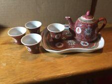 Dish~China~Mini Vintage Chinese Famille Rose Porcelain Tea Set Jingdezhen