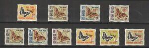 1968-1974 South Vietnam Postage Due Stamps Butterflies Sc # J15 - J24 MNH