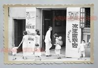 WOMEN CHILDREN STREET CINEMA MOVIE POSTER VINTAGE HONG KONG Photo 23426 香港旧照片