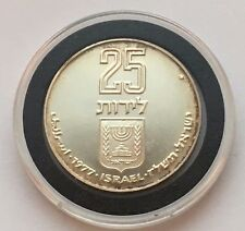 1977 ISRAEL PROOF 25 LIROT PIDYON HABEN SILVER COIN