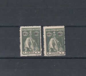 Portugal - Portuguese India Ceres Star Varieties MNG 3