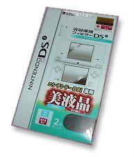 Nintendo DSi Screen Protector Protective Shield Film Skin & Cloth