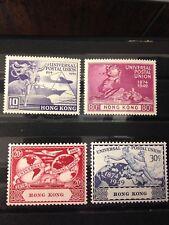 Hong Kong 1949 Union Postale Lot 4 Neuf