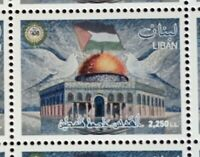 Lebanon 2019 NEW MNH Stamp Jerusalem Capital of Palestine - Joint issue