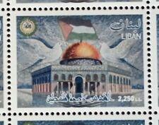 Lebanon 2019 NEW MNH Stamp Jerusalem Capital of Palestine - Joint issue