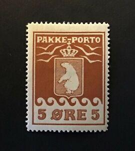 GREENLAND 1915 5ore brown Parcel Post P11¼ MH CV++