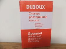 Dictionary of Restaurant Lexicon:German French English Russian - 25,000 Entries