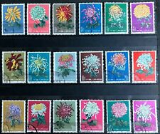 PRC.china stamp,S44. used, cto. complete set .see scan & description.