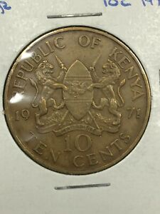 1971 Kenya 10 Cent Foreign Coin #630