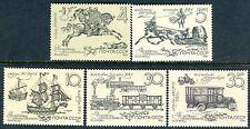 5742 - RUSSIA 1987 - Russian Postal History - Car - Ships - Train - MNH Set