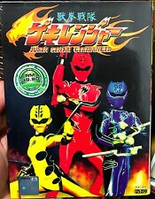 Juken Sentai Gekiranger (Chapter 1 - 49 End) ~ 2-DVD SET ~ English Subtitle ~