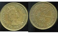 HONG KONG  10 cents ( ten cents ) 1968
