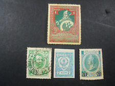 MIXED LOT VINTAGE ANTIQUE WORLD POSTAL POSTAGE STAMPS RUSSIA SOVIET UNION HOYTA
