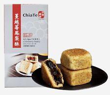 Taiwan Souvenirs Chia Te Bakery Cranberry Pineapple Cake 佳德蔓越莓鳳梨酥 台灣 snacks