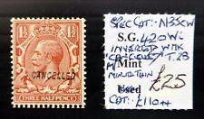 GB 1924 G.V - 1½d As Described NB4611