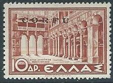 1941 CORFU MITOLOGICA 10 D MH * DIENA CHIAVARELLO - RR13783