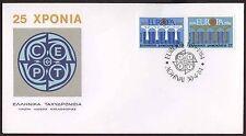 Greece. Europa cept 1984, Bridge symbol of UNITY, Greek FDC.
