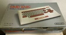 Nintendo Famicom FAMILY BASIC HVC-007 Boxed NES Game Japan