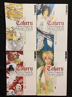 Takeru Opera Susanoh Sword Of The Devil Manga 1, 2, 3, 4 Tokyopop OOP