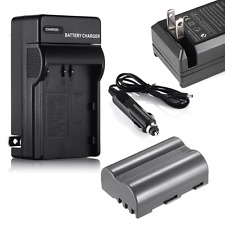 EN-EL3e Battery + Charger For Nikon D700 D300 D200 D80 D90 D70s D300s D50 D100