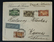Lebanon, Beyrouth, Flight Cover To Lithuania, 1935  #m63