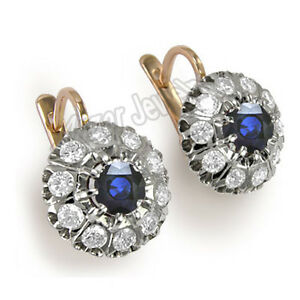 Blue & White Sapphire Russian style Earrings 14k Rose and White Gold 585 SALE