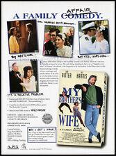 MY BROTHER'S WIFE__Original 1994 Trade AD movie promo__JOHN RITTER__MEL HARRIS