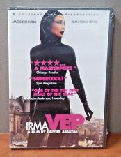 Irma Vep    (DVD)   BRAND NEW   French with English Subtitles