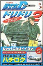 Initial D Manga Art Book.Shuichi Shigeno Japanese 6