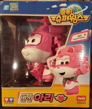 New! Super Wings Ari Transforming Planes Toy by Auldey