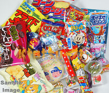 Japanese Food Assorted Dagashi Pack 30pcs set Snacks Gummy Candy Gum Jelly etc..
