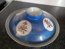 More details for large vintage chinese porcelain bowl with lid signed