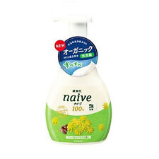 F/S Japan ☀Kracie naive☀ bubble face wash 200ml - Japan quality! With tracking
