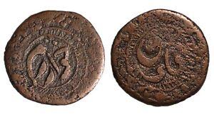 (17024) Sayyid Muhammad Khan.Khiva 1279 AH, AE pul - R