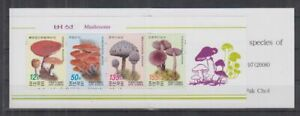 J443. Korea - MNH - Nature - Mushrooms - Booklet
