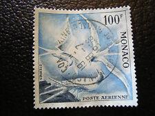 MONACO timbre yvert et tellier aerien n° 66 obl (dentele 13) (A4)stamp monaco(Z)