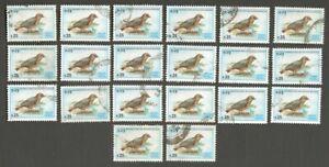 AOP Nepal #510 1992 25R Bird x 20