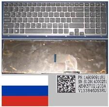 Qwerty Keyboard Russian SONY VAIO SVE15 EVS - 15 SVE 15 AEHK57021203A
