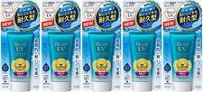 🌻 5 pack Kao BIORE UV Aqua Rich Watery Essence Sunscreen SPF50+ PA++++ Japan