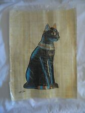 "Egyptian Papyrus Paper Painting Pharaoh Cat Bastet High Quality 13""X17"""