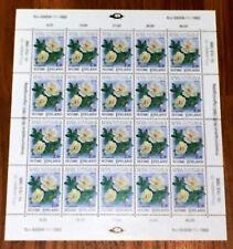Finland Full Sheet 1993.05.06. Flowers to Philately - Roses - MNH