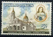 Filippine 1958 Mi. 622C Nuovo ** 100% Inaugurazione della Cattedrale di Manila