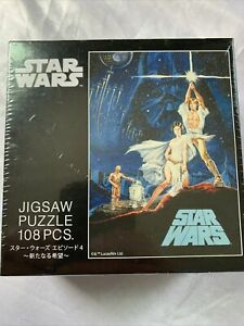 108 Piece Jigsaw Puzzle Star Wars Star Wars Episode Iv - A New Hope ~ (18.2