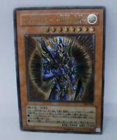 Yugioh OCG Black Luster Soldier - Envoy of the Beginning 306-025 Ultimate Lk141