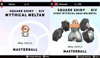 POKEMON SWORD AND SHIELD ✨SHINY✨ MYTHICAL MELTAN + EVENT GMAX MELMETAL (FAST D.)