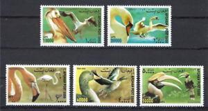Afghanistan 2000 Birds set Bogus or unissued (not in Scott catalog) MNH